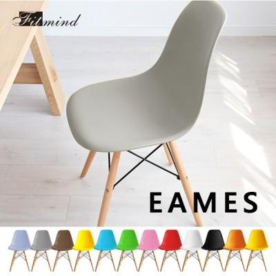 ダイニングチェア イームズチェア  イームズ 椅子 シェルチェア おしゃれ 北欧  木脚 リプロダクト