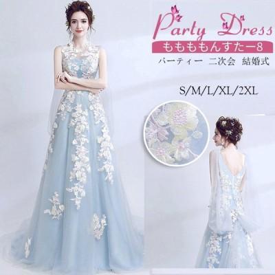 新作 ロングドレス 演奏会 結婚式 花柄 刺繍ドレス ウェディングドレス パーティドレス お呼ばれ ピアノ 発表会 フォーマル ドレス 二次会ドレス