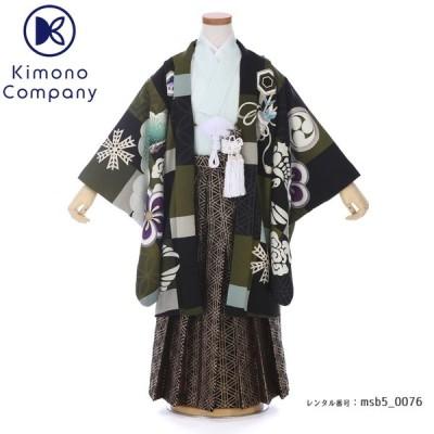 七五三 男 着物 レンタル 5歳 男の子 九重×亀屋良長 袴 レンタル衣装 msb5-0076