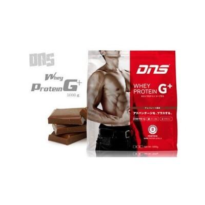 DNS ホエイプロテインG+ チョコレート風味 1000g