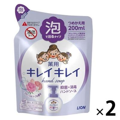 キレイキレイ 薬用泡ハンドソープ フローラルソープの香り 詰替200mL  1セット(2個入)  泡タイプ  ライオン