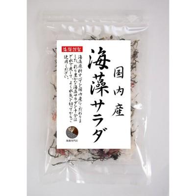 海藻 サラダ 海藻サラダ 国内産 15g