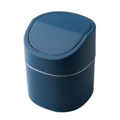 スイングふた付きのリビングルームデスクブルーのデスクトップゴミ箱カバーゴミ箱