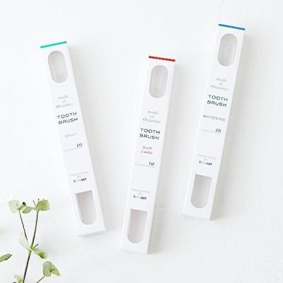 メイドオブオーガニクス×ティースアート 歯ブラシ made of organics 3種 (ホワイトニング・デイリー・ガムケア)