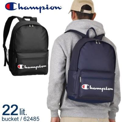 【セール】チャンピオン リュック リュックサック 22リットル Champion バケット 62485