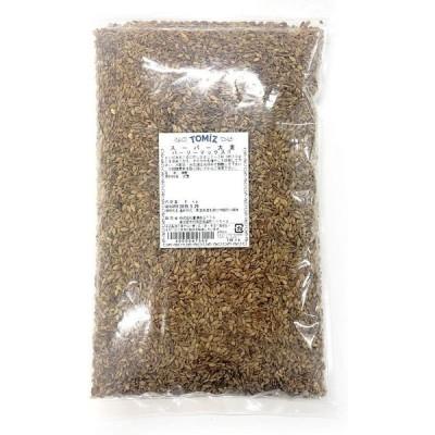 スーパー大麦(バーリーマックス) / 1kg TOMIZ(富澤商店) 雑穀の仲間 大麦