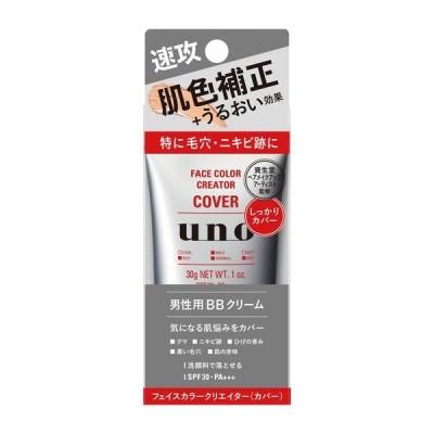 《資生堂》 UNO(ウーノ) フェイスカラークリエイター (カバー) 30g