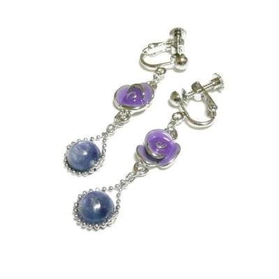 カイヤナイトと紫の薔薇のイヤリング