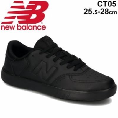 スニーカー メンズ シューズ D幅 ニューバランス Newbalance CT05 LIMITED 限定モデル/コートスタイル 男性 黒 ブラック スポーティ カ
