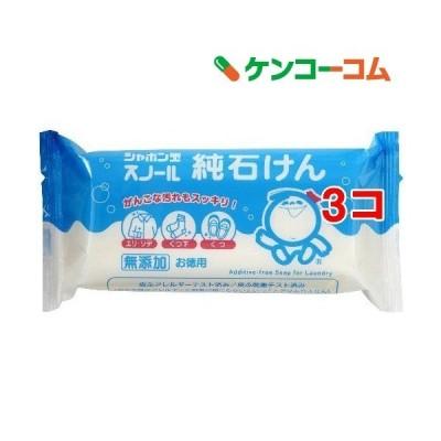 シャボン玉 スノール純石けん ( 180g*3コセット )/ シャボン玉石けん