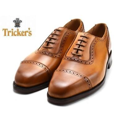 トリッカーズ ストレートチップ レザーソール  Tricker's 6143 Belgrave ブラウン