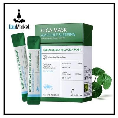 NATURE REPUBLIC ネイチャーリパブリックグリーンダーママイルドシカアンプルスリーピングマスク10個 21個 Green Derma Mild Cica Mask 10ea 21ea