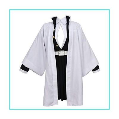 LISI Kimono Demon Slayer Kimetsu No Yaiba Tsuyuri Kanawo, Cosplay Costume with Wig Uniform Halloween Christmas,B,S