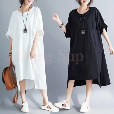 レディースワンピースオシャレロングワンピース黒夏綿麻白ポケット付き半袖カジュアルミモレ丈韓国風体型カバー上品