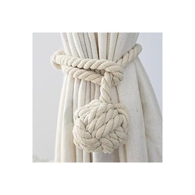 Steppiano 2個セット ロープ式 カーテンタッセル ベージュ ロープタッセル 紐 締め カーテン留め飾り カーテン アクセサリー (ベージュ)
