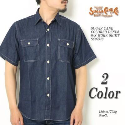 SUGARCANE(シュガーケーン) カラーデニム 半袖ワークシャツ  SC37943
