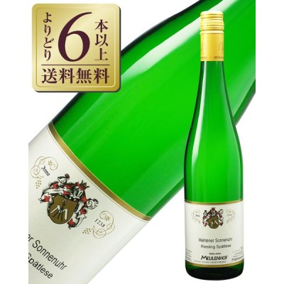 白ワイン ドイツ ミューレンホフ ヴェレナー ゾンネンウーア シュペートレーゼ 2018 750ml デザートワイン 包装不可