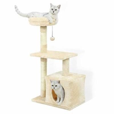 PAWZ Road キャットタワー 猫タワー 爪とぎポール 爪磨き 猫の遊び場 小型 やすい 頑丈 コンパクト 据え置きタイプ 猫ハウス付き 見おろ