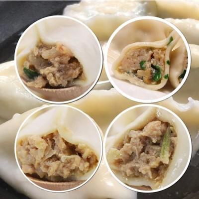 龍泉日日餃子 4種水餃子セット(エビ豚30個+豚サザエ30個+豚白菜漬け30個+豚セロリ30個)(各1袋)