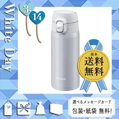 ホワイトデー お返し 2021 水筒 マグ プレゼント 雑貨 水筒 マグ ピーコック魔法瓶 マグボトル 400ml フレッシュグレー