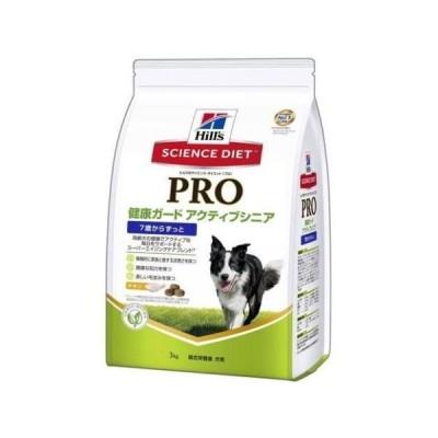 ドッグフード サイエンスダイエット プロ 犬用 健康ガード アクティブシニア 7歳からずっと 3kg×4個(ケース販売)