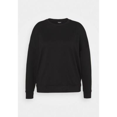 ピーシーズ カーブ パーカー・スウェットシャツ レディース アウター PCRELAX BLOUSE CURVE - Sweatshirt - black