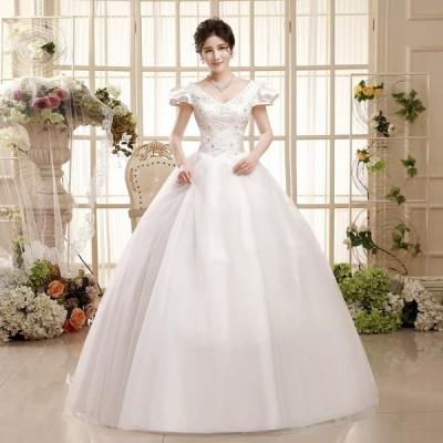 ウエディングドレス 結婚式 披露宴 プリンセス ブライダル ブライズメイド 純白 式 パーティー ロング ドレス フェミニン 安い【S-XXL】