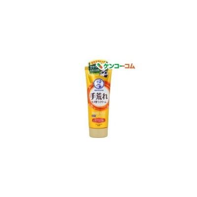 メンソレータム 薬用ハンドベール 手荒れキメ整うクリーム ( 70g )/ ハンドベール ( ハンドクリーム )