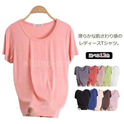Tシャツ レディース tシャツ カットソー トップス 半袖tシャツ ルームウエア 部屋着 パジャマ 寝間着 半袖 クルーネック ゆったり 無