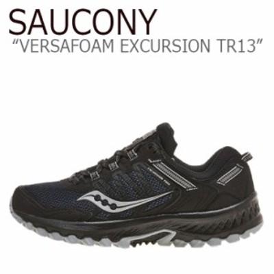サッカニー スニーカー SAUCONY VERSAFOAM EXCURSION TR13 ヴァーサフォーム エクスカーション TR13 BLACK ブラック S20525-1 シューズ