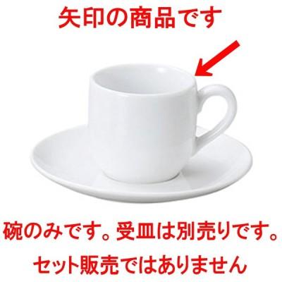洋陶オープン LSP(軽量強化磁器) デミタス碗 [ 5.6 x 5.3cm ・ 100cc ] 料亭 旅館 和食器 飲食店 業務用