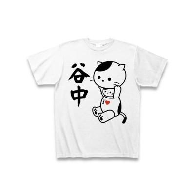 「谷中」勝手に応援!着ぐるみバイトねこ Tシャツ(ホワイト)