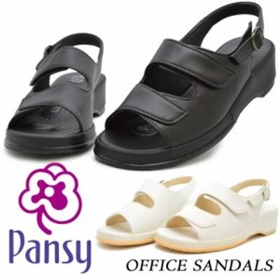 パンジー レディース OFFICE SANDALS オフィス サンダル Pansy BB5303 ゴム バンド