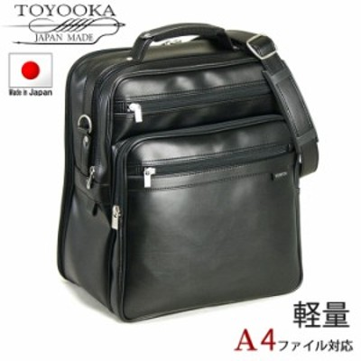 ショルダーバッグ 日本製 豊岡製鞄 メンズ A4ファイル 縦型 KBN16275 BROMPTON 送料無料