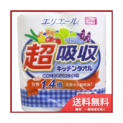 【送料無料】大王製紙 エリエール 超吸収キッチンタオル 70カット×2ロール入