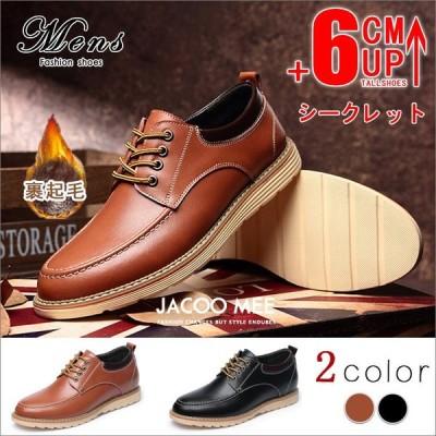 ビジネスシューズ メンズ 靴 メンズ靴 カジュアルシューズ ブーツ ローカット おしゃれ 紳士靴 革 送料無料
