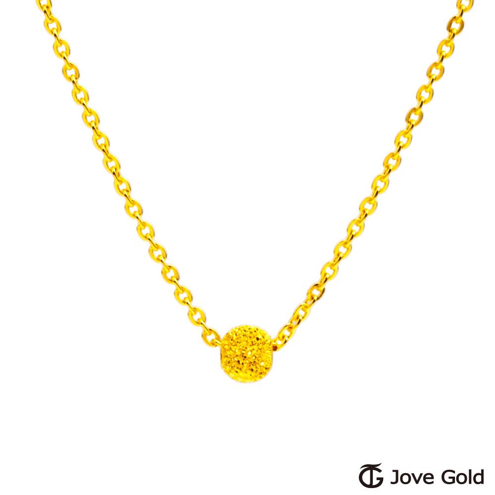 jove gold 漾金飾 璀璨人生黃金項鍊-小