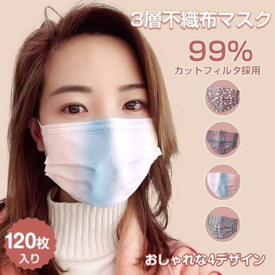 マスク 120枚入り 使い捨て 不織布 カラー 3層 99%カット おしゃれ 男女兼用 チェック 柄 プリント ウイルス 飛沫 対策 防塵 PM2.5 花粉 ファッション ny385-120