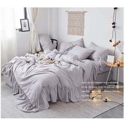 アンティーク風 無地 ライグレーの掛け布団カバー シングル フリルの枕カバー2枚 コットン寝具カバー