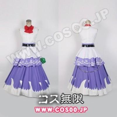 東方Project 東方萃夢想◆伊吹 萃香◆コスプレ衣装