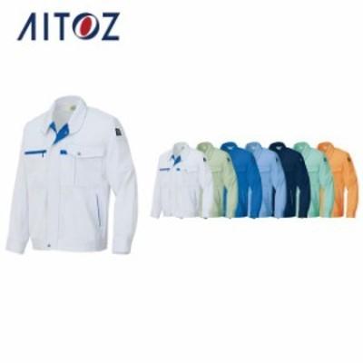 AZ-6360 アイトス 長袖ブルゾン(男女兼用)   作業着 作業服 オフィス ユニフォーム メンズ レディース