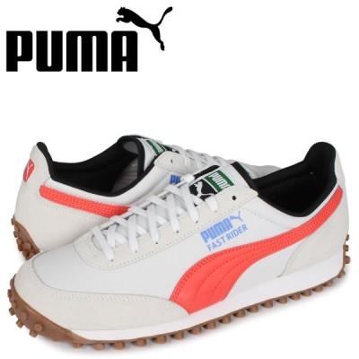 プーマ PUMA ファスト ライダー スニーカー メンズ FAST RIDER SOURCE ホワイト 白 37160102
