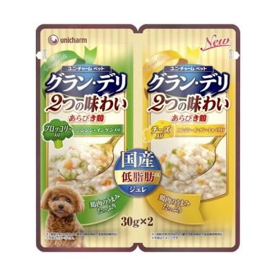 グランデリ 2つの味わいパウチジュレ 成犬用 ブロッコリー&チーズ 30g×2
