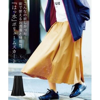 スカート ロング丈 マキシ丈 レディース はっ水 ボリューム イエローベージュ/黒 S/M/L/LL ニッセン