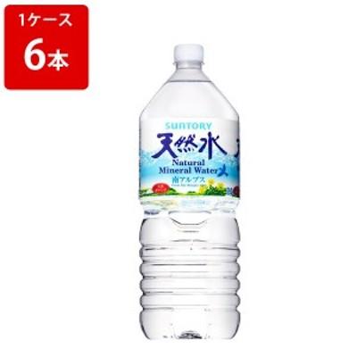 サントリー 天然水(奥大山) 2000ml(2L)ペットボトル(1ケース/6本入り)