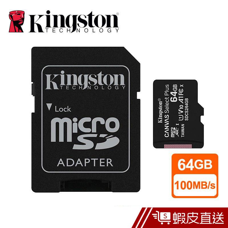 Kingston 金士頓 64GB Canvas microSD A1 記憶卡 SDCS2 100MB/s  蝦皮直送