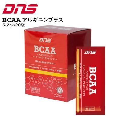 DNS BCAA アルギニンプラス スティックタイプ (5.2g×20本入り) サプリメント