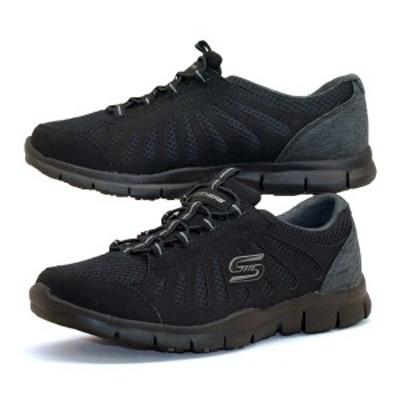 スケッチャーズ SKECHERS Gratis - Comfy Feels 104031 BBK グラティス コンフィ フィールズ 黒 スニーカー レディース