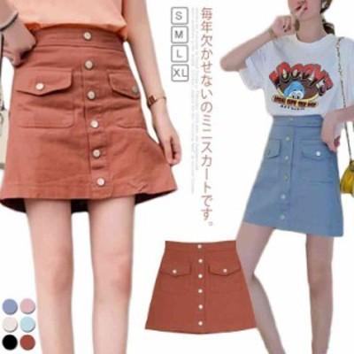 レディース ミニスカート キュロットスカート 台形スカート インナー付き デニム 前ボタン 無地 ポケット付き 美脚