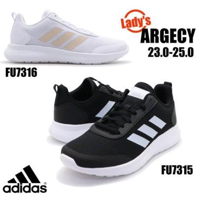即納 レディース アディダス adidas ARGECY ランニングシューズ FU7315 FU7316